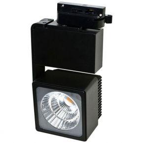Spacelights LED Φωτιστικό Ράγας 4-Line 30W COB Τετράγωνο