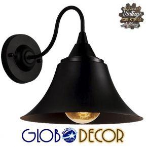 Vintage Industrial Απλίκα Μεταλλική Μαύρη Καμπάνα Χοάνη Globostar Φ29 Φωτιστικό 1XE27