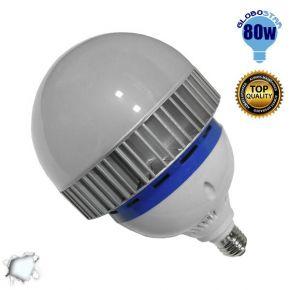 Λαμπτήρας E27 High Bay LED 80 Watt Ψυχρό Λευκό 6000k