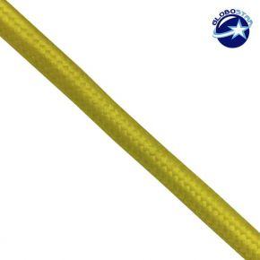 Υφασμάτινο Καλώδιο 2x0.75 Κίτρινο