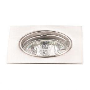 Eurolamp Spot Χωνευτό Κινητό Αλουμινίου Τετράγωνο PAR16 G5.3