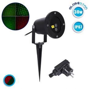 Εξωτερικό Προβολάκι Κήπου με Ασύρματο Χειριστήριο Laser Διακοσμητικό 30 Watt 2 Δέσμες Πράσινο και Κόκκινο IP67 GloboStar 80801
