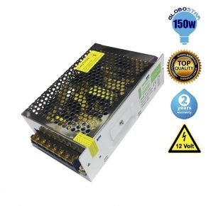 Τροφοδοτικό Globostar 150 Watt 12 Volt DC Ρυθμιζόμενο