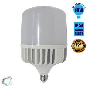 Λαμπτήρας E27 High Bay LED Globostar 70 Watt IP54 Ψυχρό Λευκό 6000k