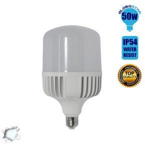 Λαμπτήρας E27 High Bay LED Globostar 50 Watt IP54 Ψυχρό Λευκό 6000k