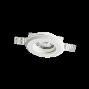 ACA Γύψινο Spot Στρογγυλό Χωνευτό GU10 IP20