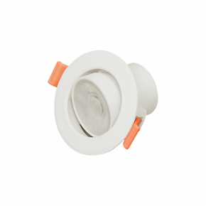 Heda LED Spot Χωνευτό 8W Downlight IP40