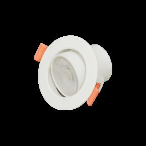 Heda LED Spot 8W Downlight Στρογγυλό Χωνευτό IP40 60°