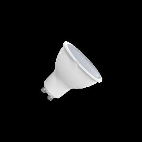 Heda LED Spot 8W GU10 SMD
