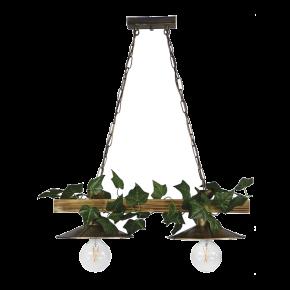 Heronia Κρεμαστό Φωτιστικό Ξύλινη Ράγα Με Αλυσίδα Και Φύλλα Κισσού 2xE27 R-150 RAGA EDEM