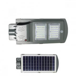 SL Ηλιακό Φωτιστικό Δρόμου HPL LED 40W 520lm 6000K IP65 Ανθρακί Με Αισθητήρα