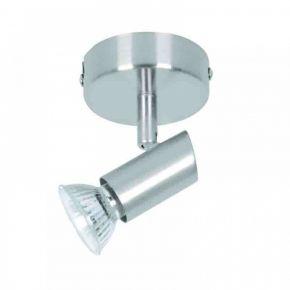 InLight Επιτοίχιο σποτ από μέταλλο σε νίκελ ματ απόχρωση (9075-1Φ-Νίκελ Ματ)