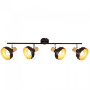 Lucas LED Φωτιστικό Ράγα Οροφής Με Spot E14 Μαύρο Ξύλο