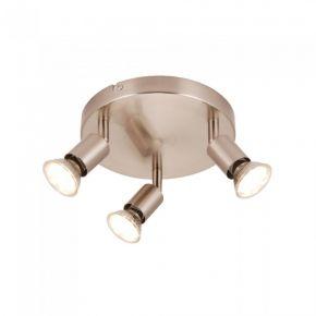 Lucas LED Φωτιστικό Ροζέτα Οροφής Με Spot GU10 Σατινέ 230V
