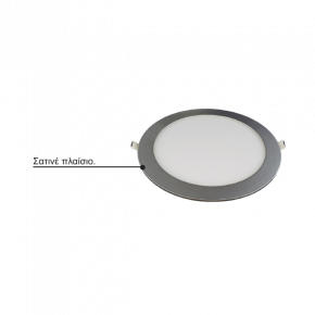 Lucas Στρογγυλό Slim LED Panel 18W Downlight Satine