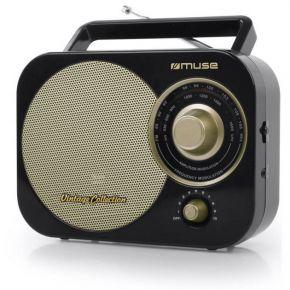 Muse Ραδιόφωνο M-055RB Μπαταρίας και Ρεύματος Αναλογικό