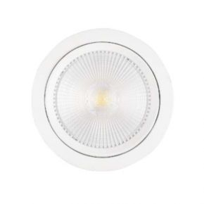 SL LED Spot Χωνευτό Ρυθμιζόμενο 20W IP20