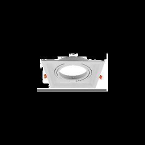 SL Spot Οροφής Xωνευτό AR111 IP20 Περιστρεφόμενο