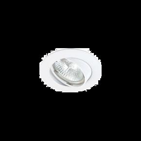 SL Spot Οροφής Xωνευτό GU10 IP20 Κινούμενο Άσπρο