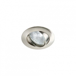 SL Spot Οροφής Xωνευτό GU10 IP20 Κινούμενο Nickel Mat