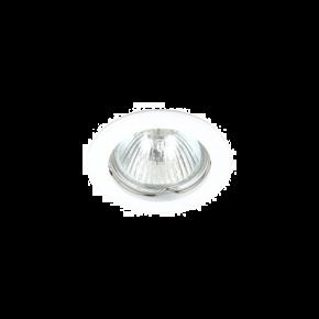 SL Spot Οροφής Xωνευτό GU10 IP20 Λευκό