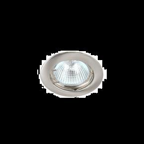 SL Spot Οροφής Xωνευτό GU10 IP20 Nickel Mat