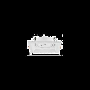 SL Spot Οροφής Xωνευτό MR16-GU10 IP20 Περιστρεφόμενο