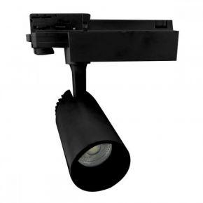 SL LED Spot Ράγας Ρυθμιζόμενο 20W COB