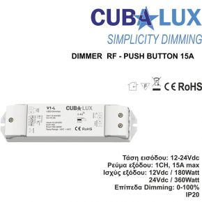 Cubalux Dimmer Simlicity rf- push button 15A