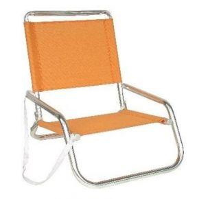 Unigreen Καρέκλα Παραλίας Αλουμινίου
