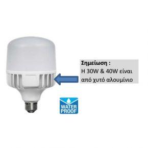 Universe LED Λάμπα 40W Μεγάλης Ισχύος A120 E27 IP65