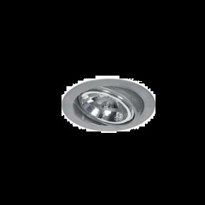 Universe LED Spot Χωνευτό 100W Αλουμινίου Κινητό AR111 GU5.3