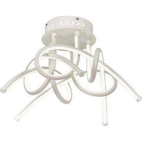 Viokef LED Φωτιστικό Πλαφονιέρα 80W Πεντάφωτο Peppe