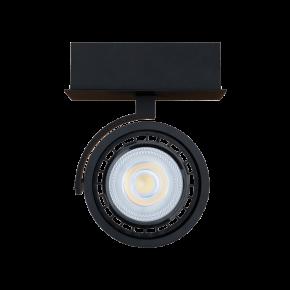 Viokef Φωτιστικό Spot Οροφής Flis LED Max 35W GU10 R111 Μαύρο Μεταλλικό