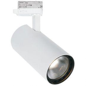 Viokef φωτιστικό Spot Track Οροφής Nestor LED 15W Λευκό Αλουμίνιο