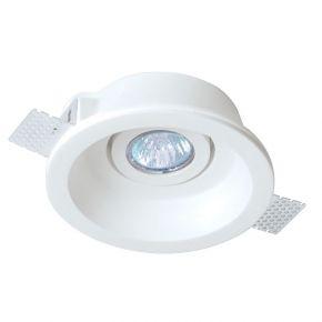 Viokef Χωνευτό Φωτιστικό Spot Οροφής Round Adjustable Jack Max 50W 230V/12V GU10/GU5,3 Γύψινο