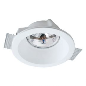 Viokef Χωνευτό Φωτιστικό Spot Οροφής Round Boston Max 100W 230V/12V (GU10 LED)/G53 Γύψινο