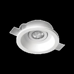 VK Spot Φωτιστικό 35W VK09060 Γύψινο Χωνευτό GU10 Στρογγυλό Βαθύ Κινητό Λευκό