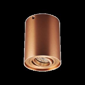 VK LED Eπίτοιχο Spot 35W Αλουμινίου GU10 PAR16 IP20 Adjustable
