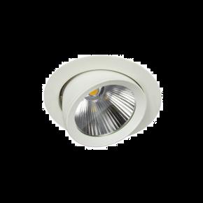 VK LED Spot 30W Στρογγυλό Χωνευτό Κινητό COB Citizen IP20
