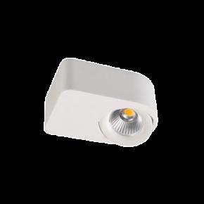 VK LED Spot Φωτιστικό Οροφής 8W Αλουμινίου IP20