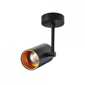 VK LED Spot Oροφής 35W Αλουμινίου GU10 MR16 VK03094CE IP20