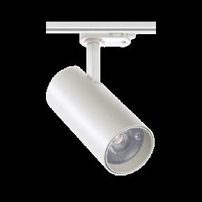 VK LED Spot Ράγας VK04120 Αλουμινίου 24° IP20