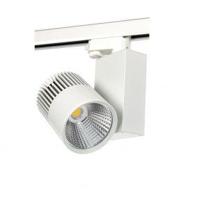 VK LED Spot Ράγας VK04119 IP20