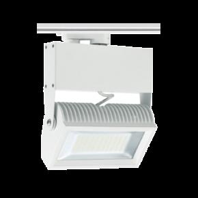 VK LED Spot Ράγας 45W VK04107 Αλουμινίου SMD IP20