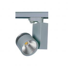 VK LED Spot Ράγας VK04022 IP20