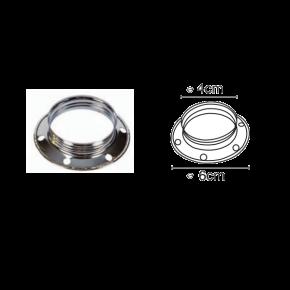 VK Μεταλλικό Δαχτυλίδι E27 με Βόλτες Chrome