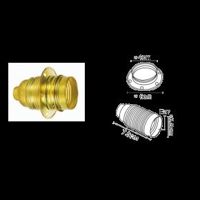 VK Ντουί Μεταλλικό E27 με Βόλτες και Δαχτυλίδι Gold