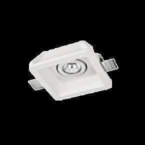 VK Spot Φωτιστικό 35W VK09061 Γύψινο Χωνευτό GU10 Τετράγωνο Βαθύ Κινητό Λευκό