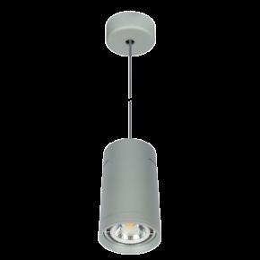 VK Spot Οροφής 15W GU10 R111 IP20 Pendant